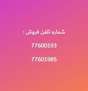 IMG_20201212_095745_140