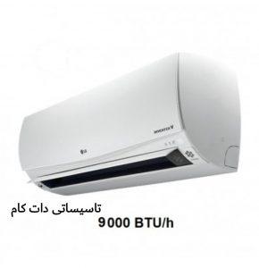IMG_20201215_104728_013