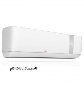 IMG_20201215_104839_256