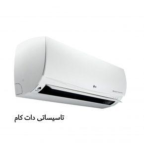 IMG_20201215_110829_596