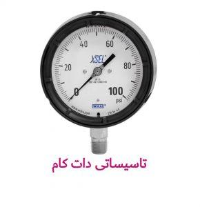 IMG_20210119_103015_228