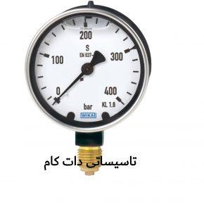IMG_20210119_171037_088