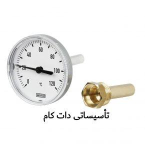 IMG_20210119_171755_178