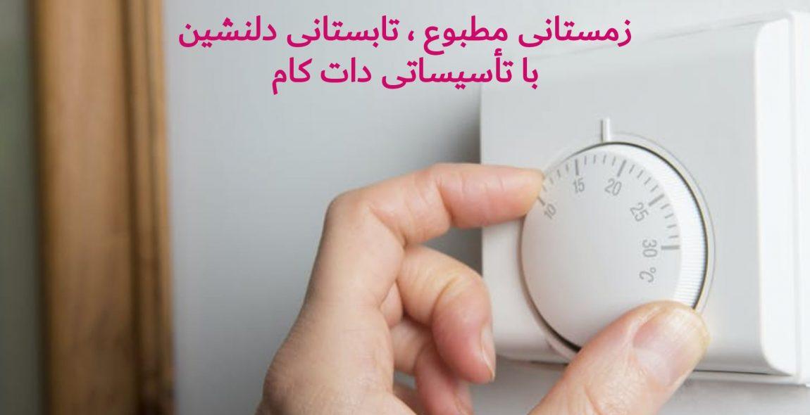 IMG_20210124_173551_952